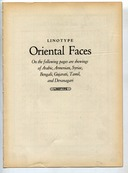 image link-to-linotype-faces-c2-oriental-faces-sf0.jpg