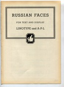 image link-to-linotype-faces-c2-russian-sf0.jpg