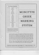 image link-to-lanston-monotype-greek-marking-system-and-specimens-mtf1-sf0.jpg
