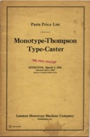 image parts-price-list-monotype-thompson-1942-04-02-1200rgb-00-01-frontcover-recto-rot0p45cw-crop-7150x10850-scale-icon-1024x3108-sf0.jpg